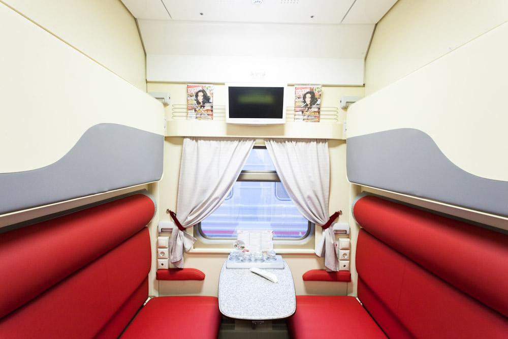 Спальный вагон «СВ» (двухместное купе) - 18 мест