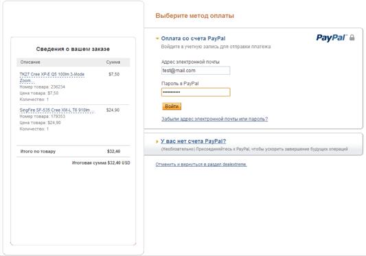 Туту билеты на самолет официальный сайт бронирование отелей стамбул лалели эконом курган отель