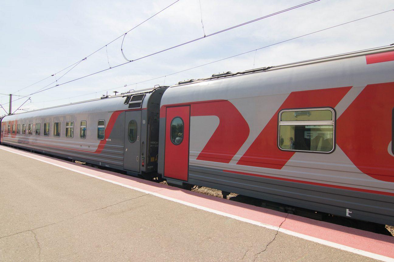 Дешевые билеты на поезд купить купить билеты на самолет белгород симферополь