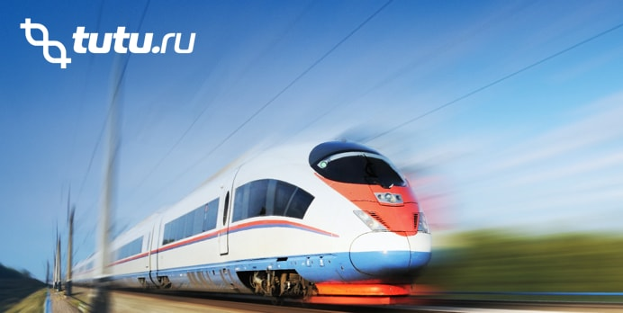 Купить билет на поезд волноваха казатин аренд автомобилей карет