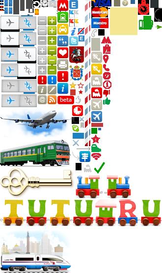 Расписание поездов Санкт-