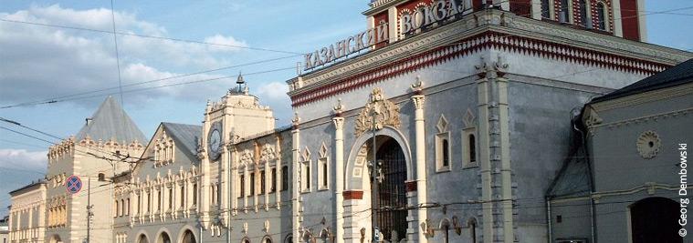 Казанский вокзал. Поиск поезда