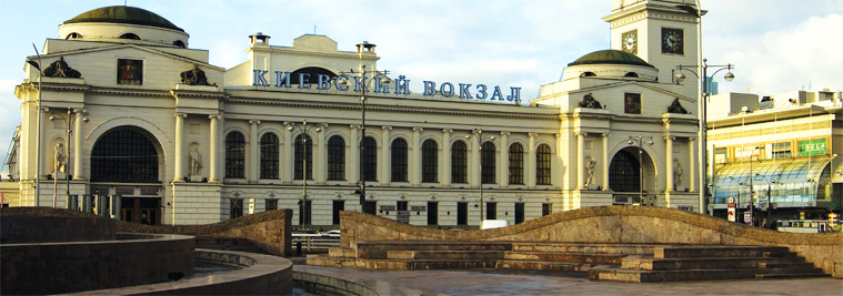 Киевский вокзал. Поиск поезда