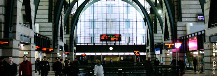 Ладожский вокзал. Поиск поезда