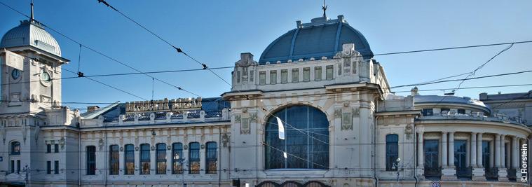 Витебский вокзал. Поиск поезда