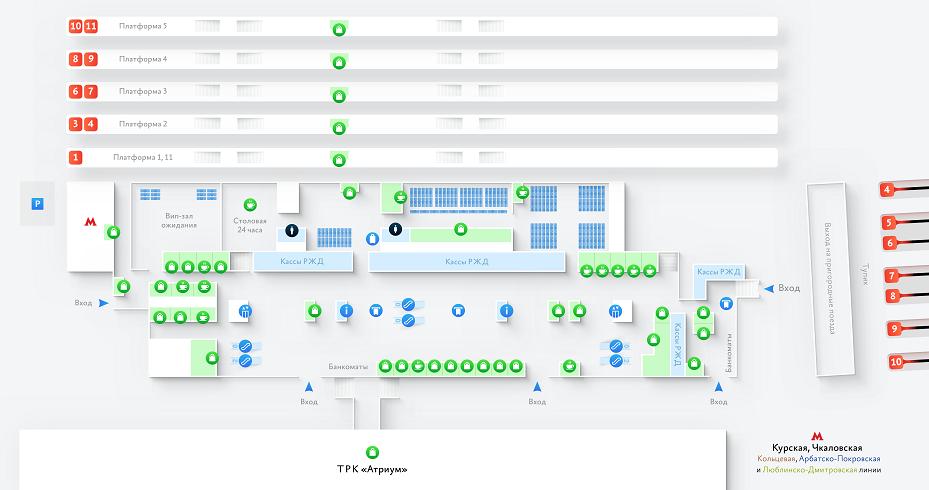 Курский вокзал купить билет на поезд где купить билеты на самолет дешево